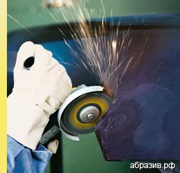 Диск для резки алюминия для болгарки 125