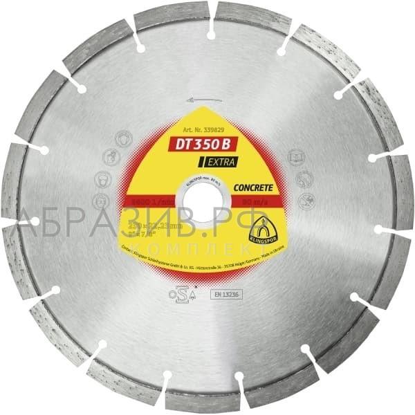 Купить диски по бетону 350 блоки из ячеистых бетонов купить в